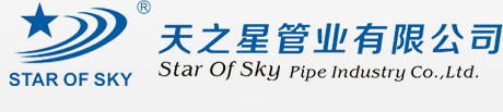 Star Of Sky Pipe Industry Co.,Ltd.